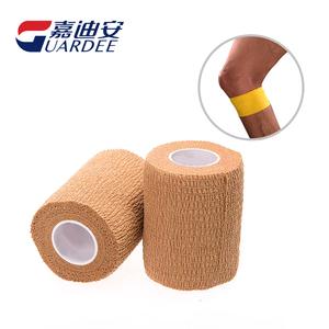 7.5cm*4.5m医用护踝自粘弹性绷带-棉布